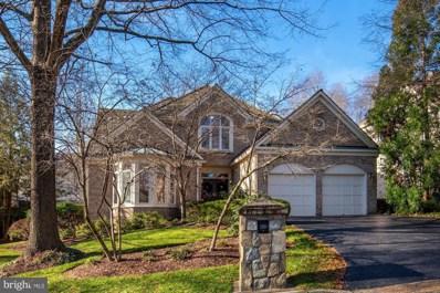 8808 Watts Mine Terrace, Potomac, MD 20854 - #: MDMC738462