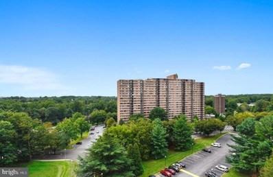1111 W University Boulevard UNIT 1118-A, Silver Spring, MD 20902 - #: MDMC746904
