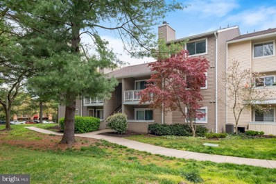 13117 Wonderland Way UNIT #4, Germantown, MD 20874 - #: MDMC750698