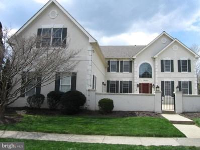 10600 Beechknoll Lane, Potomac, MD 20854 - #: MDMC753038