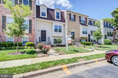 852 Ivy League Lane UNIT 3-17, Rockville, MD 20850 - #: MDMC756742