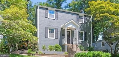 235 Whitmoor Terrace, Silver Spring, MD 20901 - #: MDMC757398