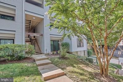 1603 Carriage House Terrace UNIT E, Silver Spring, MD 20904 - #: MDMC759180