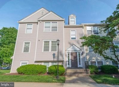 20319 Beaconfield Terrace UNIT 1, Germantown, MD 20874 - #: MDMC760162