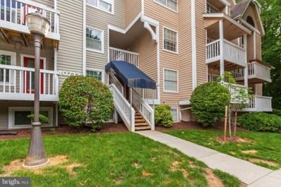 10713 Hampton Mill Terrace UNIT 311, Rockville, MD 20852 - #: MDMC760712