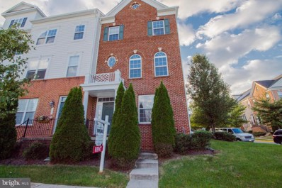 523 Touchdown Drive, Landover, MD 20785 - MLS#: MDPG101366