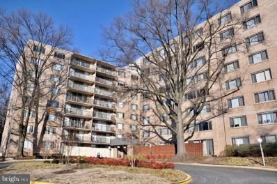 4410 Oglethorpe Street UNIT 103, Hyattsville, MD 20781 - MLS#: MDPG101624