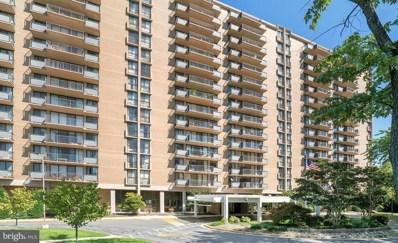 6100 Westchester Park Drive UNIT 412, College Park, MD 20740 - MLS#: MDPG192090