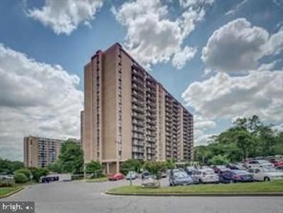 6100 Westchester Park Drive UNIT TR13, College Park, MD 20740 - #: MDPG2014690