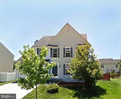 8022 Alloway Lane, Beltsville, MD 20705 - MLS#: MDPG504530