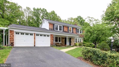 12240 Shadetree Lane, Laurel, MD 20708 - #: MDPG504738