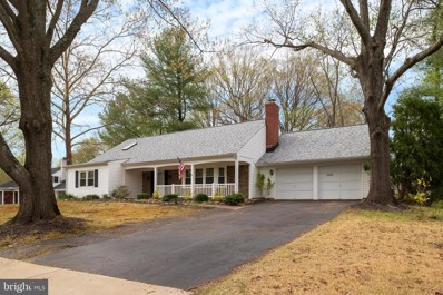 12108 Lerner Place, Bowie, MD 20715 - #: MDPG524170