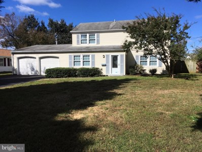 12424 Sadler Lane, Bowie, MD 20715 - MLS#: MDPG524192