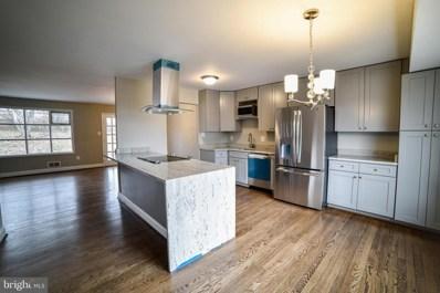 2702 Rambler Place, Adelphi, MD 20783 - MLS#: MDPG524246