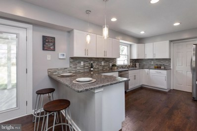 12424 Melling Lane, Bowie, MD 20715 - #: MDPG533368