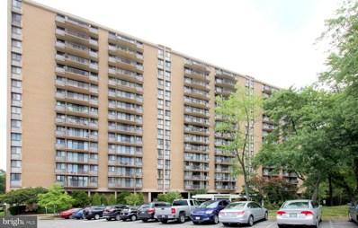 6100 Westchester Park Drive UNIT 1405, College Park, MD 20740 - #: MDPG536848