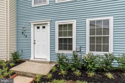 918 Pleasant Hill Lane, Bowie, MD 20716 - #: MDPG537502