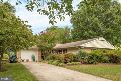 12714 Kincaid Lane, Bowie, MD 20715 - MLS#: MDPG539740