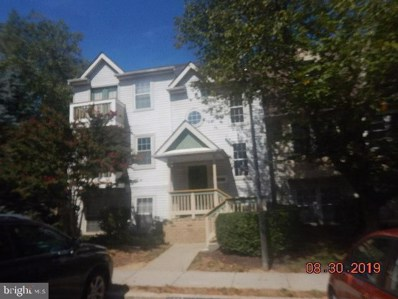 14312 Bowsprit Lane UNIT 732, Laurel, MD 20707 - MLS#: MDPG542450