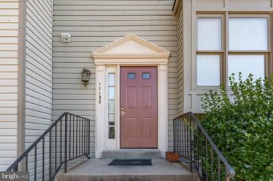 11130 Cherryvale Terrace, Beltsville, MD 20705 - #: MDPG543532
