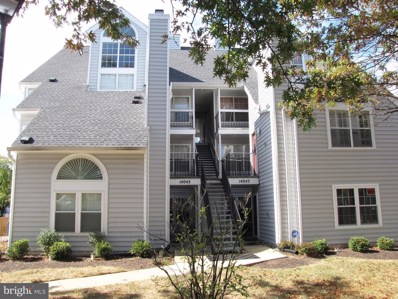 14045 Vista Drive UNIT 158, Laurel, MD 20707 - MLS#: MDPG547284
