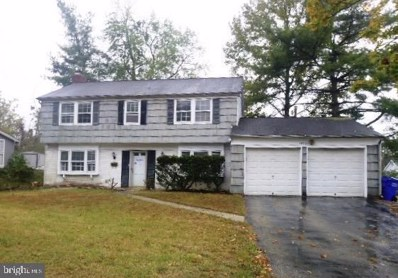 15757 Pointer Ridge Drive, Bowie, MD 20716 - MLS#: MDPG548770