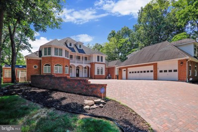 12502 Haxall Court, Fort Washington, MD 20744 - #: MDPG549866