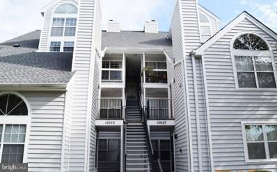 14047 Vista Drive UNIT 161, Laurel, MD 20707 - MLS#: MDPG551624