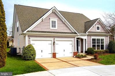 7404 Frostwood Circle, Laurel, MD 20707 - #: MDPG560354