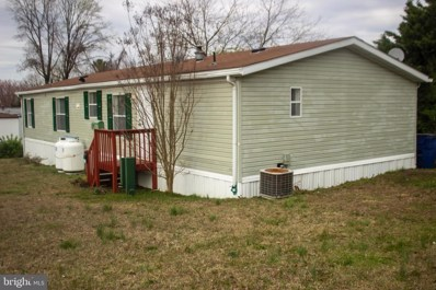 2014 Fernwood, Capitol Heights, MD 20743 - #: MDPG564124