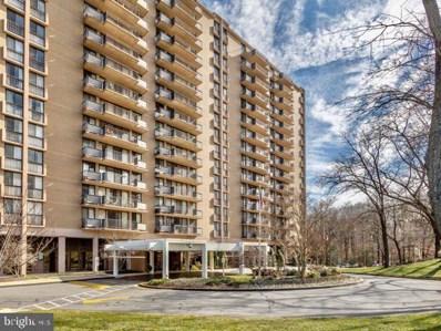 6100 Westchester Park Drive UNIT T1, College Park, MD 20740 - #: MDPG573370