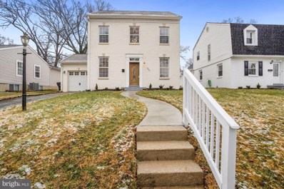 9410 52ND Avenue, College Park, MD 20740 - #: MDPG594952