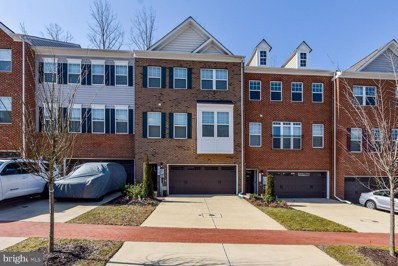 15117 Hogshead Way, Upper Marlboro, MD 20774 - #: MDPG598554