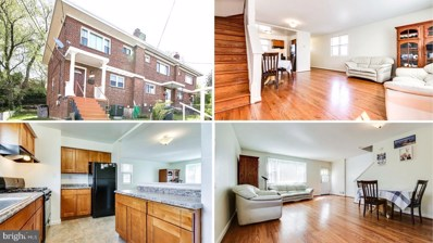 5316 Leverett Street, Oxon Hill, MD 20745 - #: MDPG603370