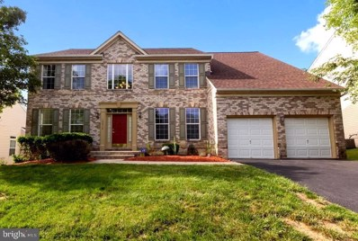 12314 Houndwood Way, Bowie, MD 20720 - #: MDPG609164