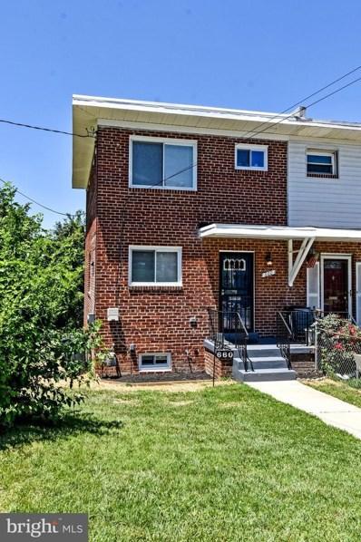 660 Audrey Lane, Oxon Hill, MD 20745 - #: MDPG609796