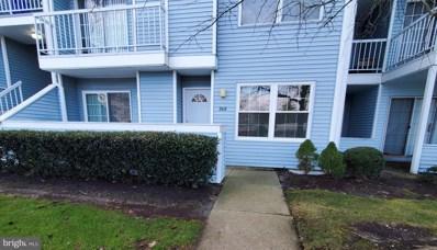 268 Heather Croft, Egg Harbor Township, NJ 08234 - MLS#: NJAC115932