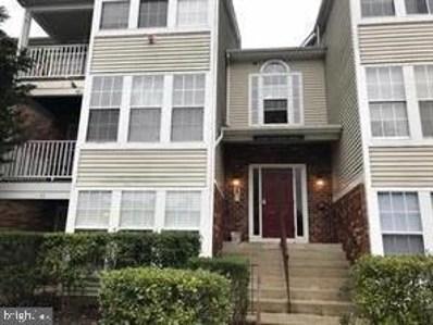 84 Eldon Way, Marlton, NJ 08053 - #: NJBL366082