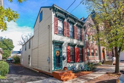 125 Prince Street, Bordentown, NJ 08505 - #: NJBL381178