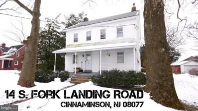 14 Forklanding Road, Cinnaminson, NJ 08077 - #: NJBL391416