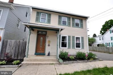 81 Jarvis Street, Pemberton, NJ 08068 - #: NJBL398988