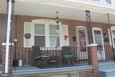 216 Cedar Avenue, Oaklyn, NJ 08107 - #: NJCD2002786