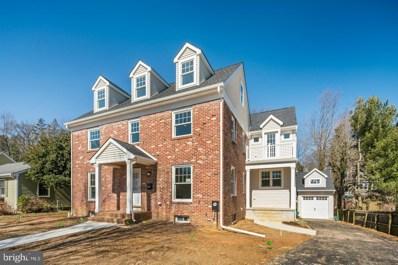 33 Heritage, Haddonfield, NJ 08033 - #: NJCD346014