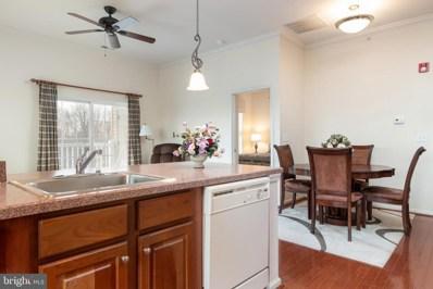 533 Highland Estates, Clementon, NJ 08021 - #: NJCD383494