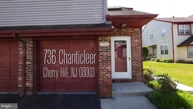736 Chanticleer, Cherry Hill, NJ 08003 - #: NJCD421206