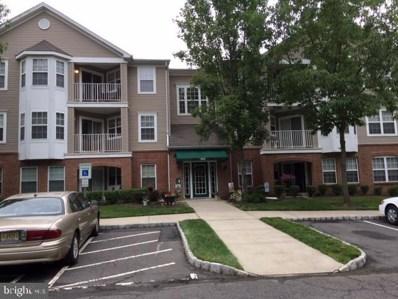 312 Mowat Circle, Trenton, NJ 08690 - #: NJME280390