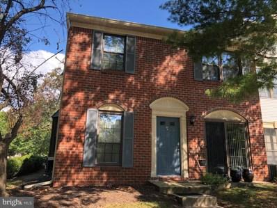 88 Drewes, Lawrence Township, NJ 08648 - #: NJME284964