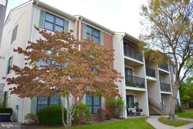 39 Kite Court, Lawrence Township, NJ 08648 - #: NJME286722