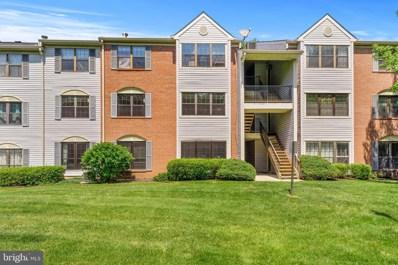 38 Joyner Court, Lawrenceville, NJ 08648 - MLS#: NJME298262