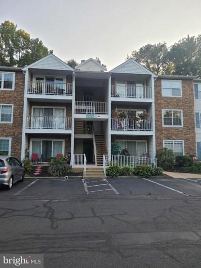 61 Holly Court, Trenton, NJ 08619 - #: NJME302216